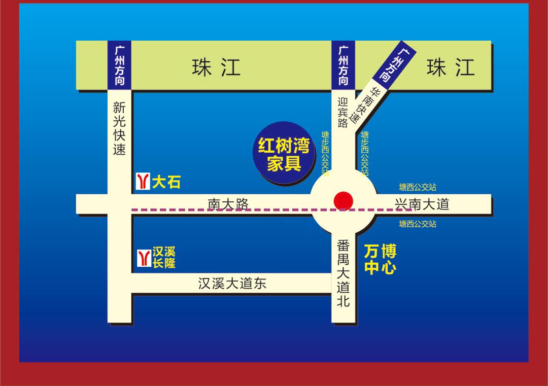 红树湾番禺大道--半价清仓-页面地图_02.jpg