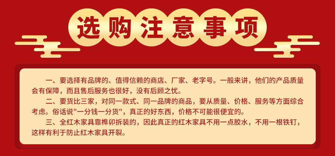 2019--红木家具--子页面--红木介绍_04.jpg