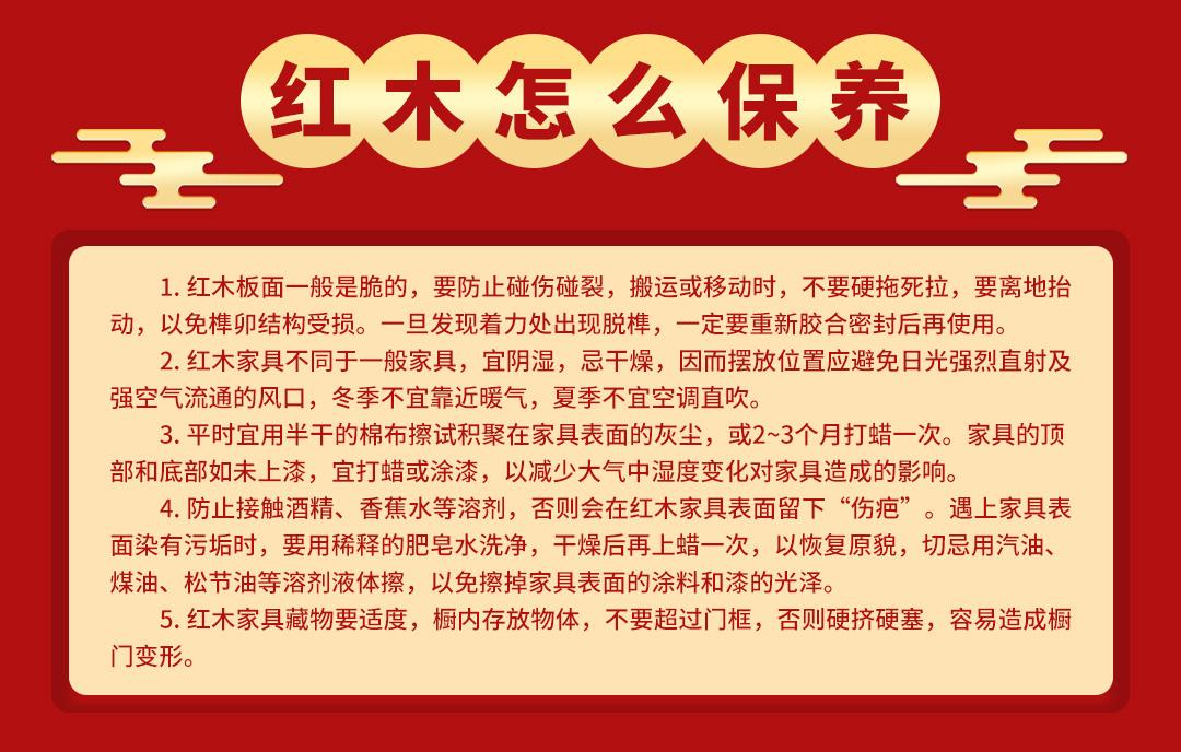 2019--红木家具--子页面--红木介绍_05.jpg