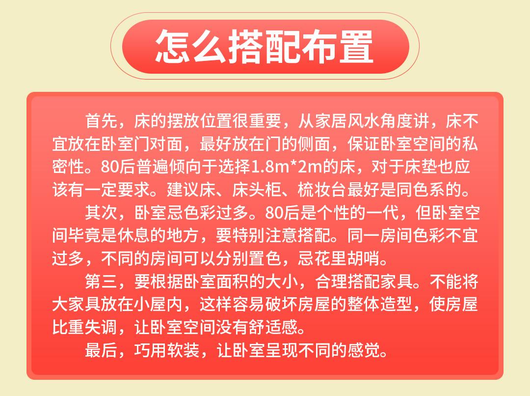 2019--红木家具--子页面--介绍、搭配、选择_02.jpg