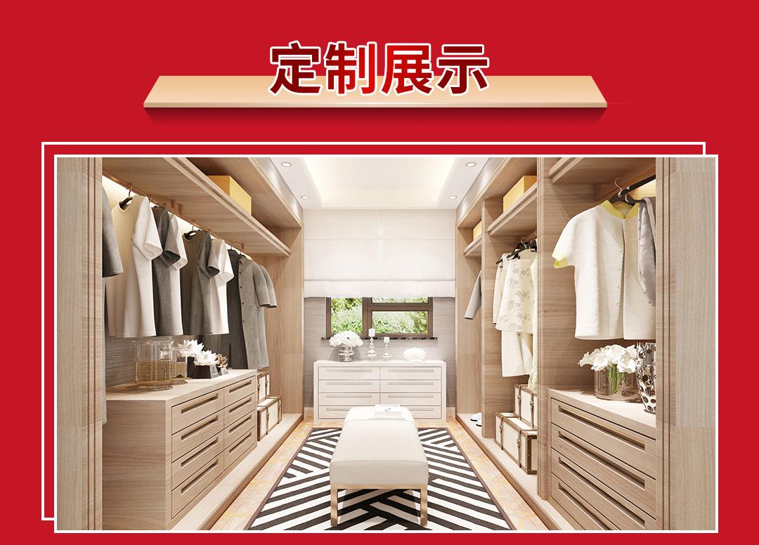 2019-客厅家具--子页面--爆款_01.jpg