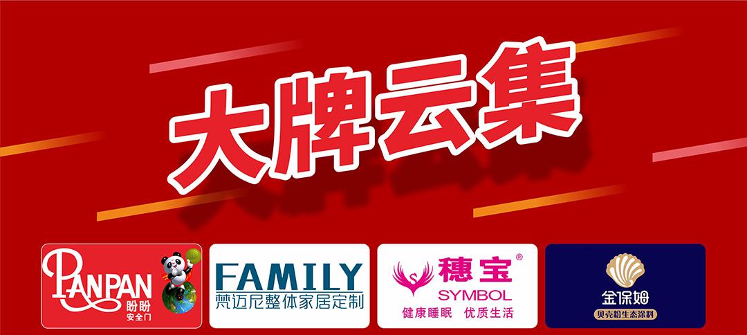 参加活动品牌logo_01.jpg