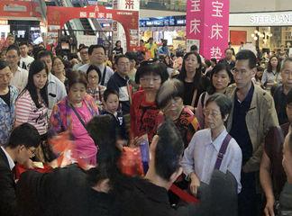 热烈庆祝香江家居·海珠店【5.1大开仓】活动圆满收官!