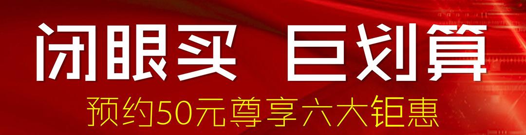 博皇盛会优惠_01.jpg