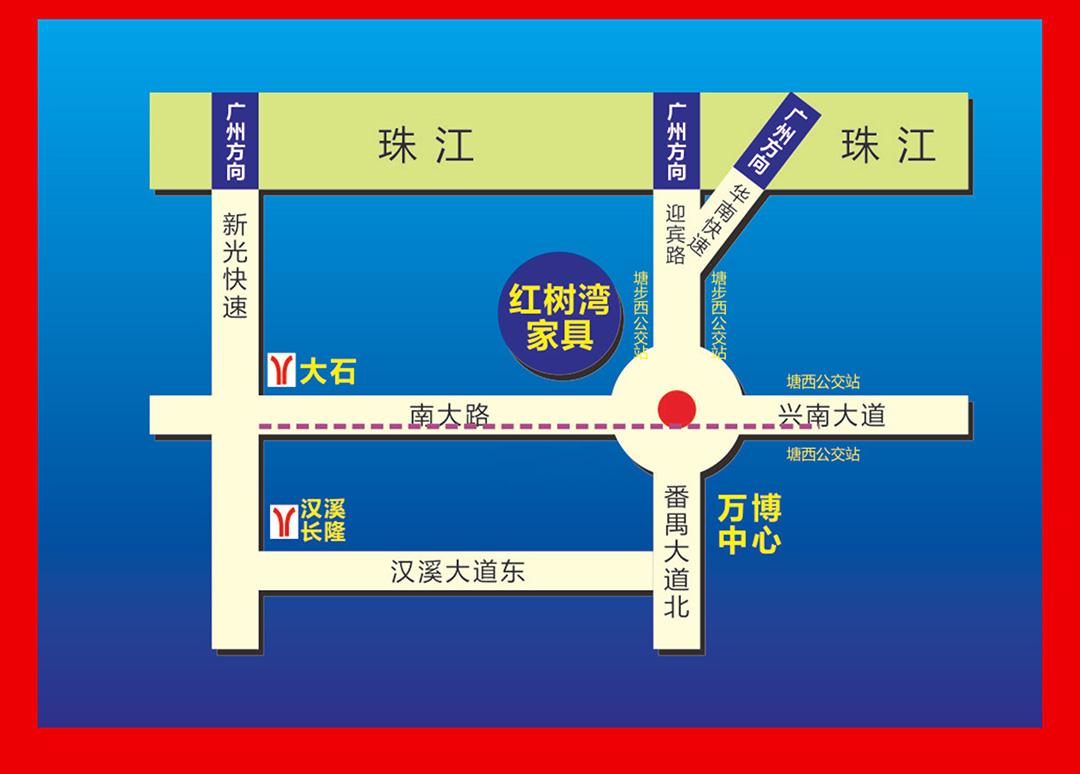 番禺红树湾---页面地址_02.jpg