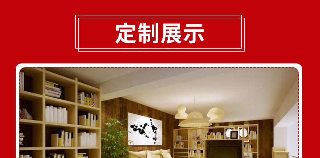 定制3产品_01.jpg