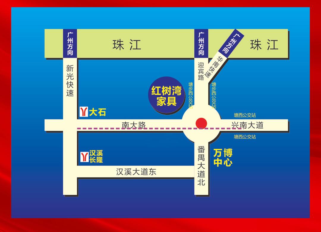 番禺红树湾--全民工厂价--页面地址_02.jpg